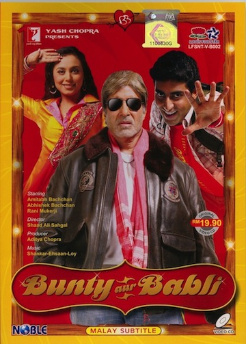 buntyaurbabli poster
